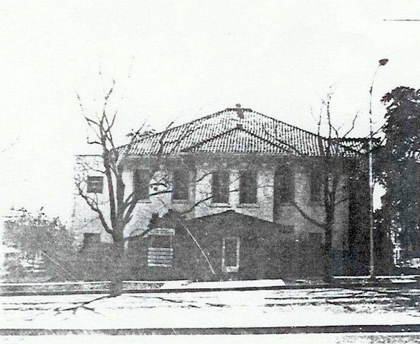 <em>Photograph of the Byrne-Reed House after the company that purchased the home made significant renovations in 1952.</em>